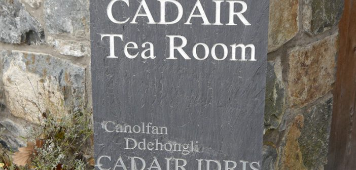 WiFi at the Ty Te Cadair Tea Room from 2017
